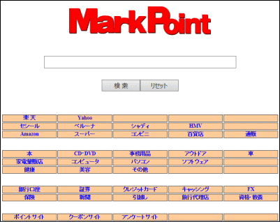 MarkPoint