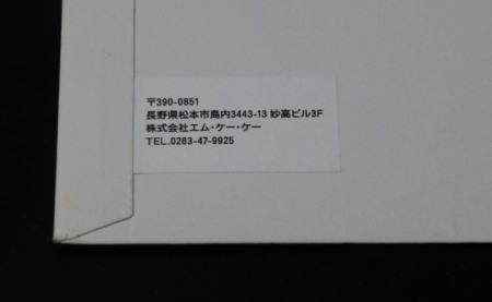 rakutenpoint-kankin01