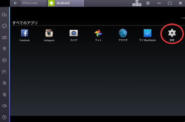 BlueStacks11