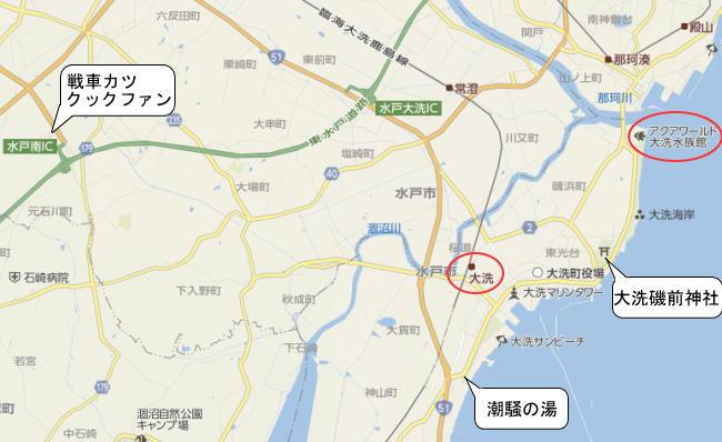 大洗ガルパンmap