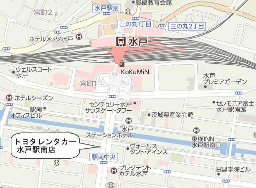 水戸駅レンタカー