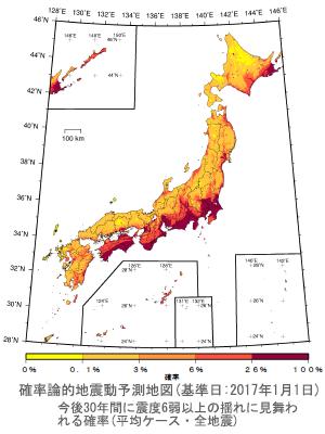 地震予測地図