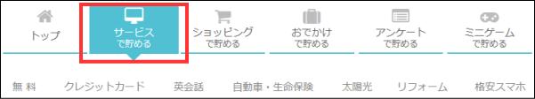 10万円を稼ぐ1