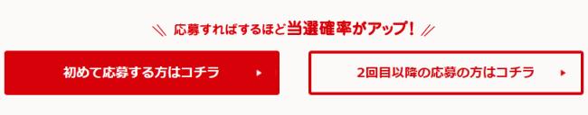 Shufoo!1000万円3