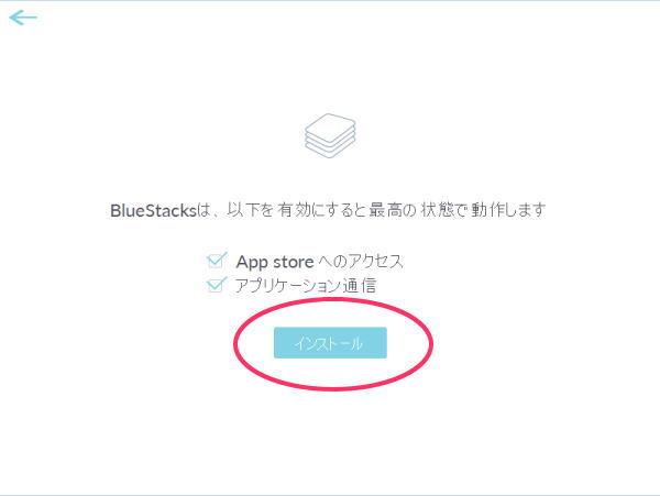 BlueStacks5