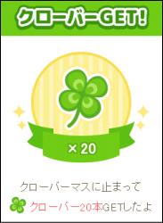 ワラウじゃんけんちゃん2